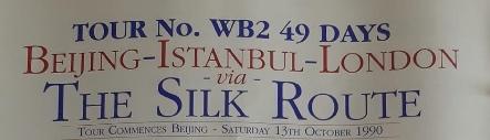 Silk Route 1990